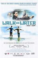 Walk on Water Trailer
