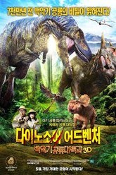 Walking With Dinosaurs : Prehistoric Planet Trailer
