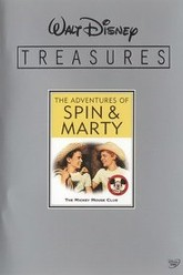 Walt Disney Treasures - The Adventures of Spin & Marty Trailer