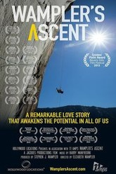 Wampler's Ascent Trailer