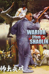 Warrior from Shaolin Trailer