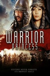 Warrior Princess Trailer