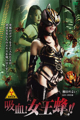 Wasp Woman In Tokyo Trailer