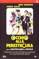 Watch Out for Perestroika Trailer