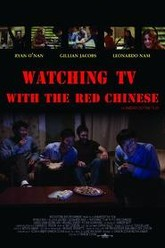 Watching TV With the Red Chinese Trailer
