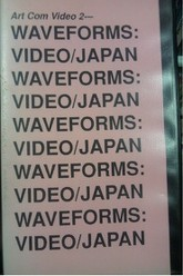 Waveforms: Video/Japan Trailer