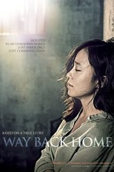 Way Back Home Trailer