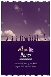 Way of the Morris Trailer