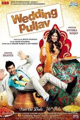 Wedding Pullav Trailer