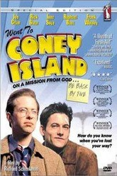 Went to Coney Island on a Mission from God... Be Back by Five Trailer