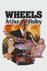 Wheels Trailer
