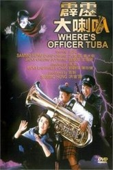 Where's Officer Tuba? Trailer