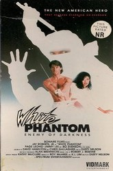 White Phantom Trailer