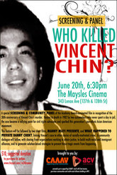 Who Killed Vincent Chin? Trailer