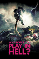 Why Don't You Play in Hell? Trailer