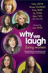 Why We Laugh: Funny Women Trailer
