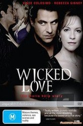Wicked Love: The Maria Korp Story Trailer