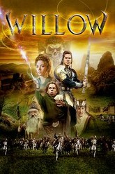 Willow Trailer