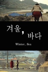 Winter, Sea Trailer