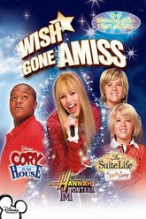 Wish Gone Amiss Trailer