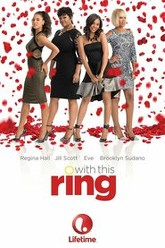With This Ring Trailer