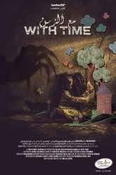With Time Trailer