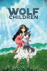 Wolf Children Trailer