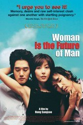 Woman Is the Future of Man Trailer