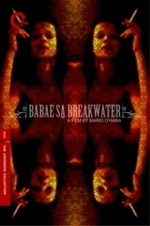 Woman of Breakwater Trailer