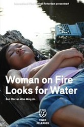 Woman on Fire Looks for Water Trailer