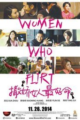 Women Who Flirt Trailer
