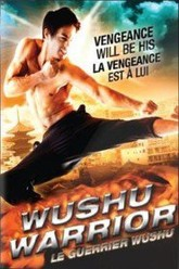 Wushu Warrior Trailer