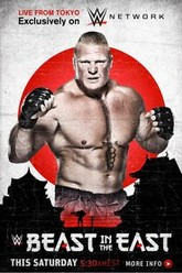 WWE The Beast in the East: Live from Tokyo Trailer