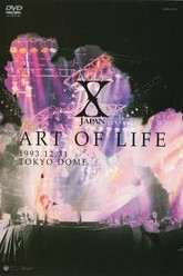 X Japan: Art of Life 1993.12.31 Tokyo Dome Trailer
