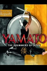 Yamato - The Drummers of Japan: Rojyoh-The Beat on the Road Trailer