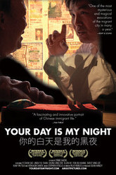 Your Day Is My Night Trailer