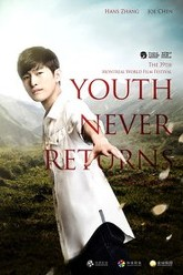 Youth Never Returns Trailer