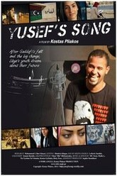 Yusef's Song Trailer