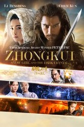 Zhongkui: Snow Girl and the Dark Crystal Trailer