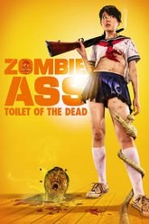 Zombie Ass: Toilet of the Dead Trailer