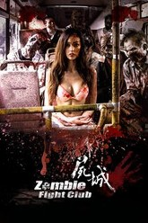 Zombie Fight Club Trailer