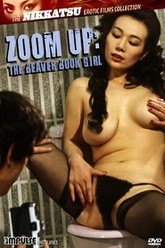 Zoom Up: The Beaver Book Girl Trailer