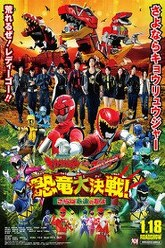 Zyuden Sentai Kyoryuger vs. Go-Busters: Dinosaur Great Battle! Farewell, Eternal Friends Trailer